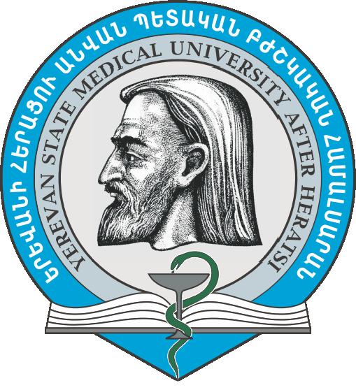 Երևանի պետական բժշկական համալսարան