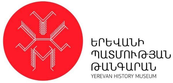 Երևան պատմության թանգարան