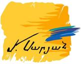 Սարյանի տուն-թանգարան