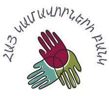 Հայ կամավորների բանլ